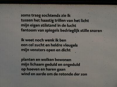 Remco Campert sonnet