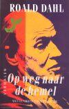Essay on Roald Dahl