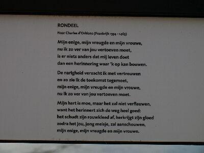 sinterklaas gedicht 50 jaar Willem Wilmink   Bi(bli)ografie sinterklaas gedicht 50 jaar